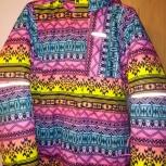 продам куртку женскую горнолыжную б/у, Новосибирск