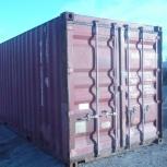 Продажа контейнеров 5, 20, 40 тонн, Новосибирск