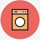 В наличии запчасть стиральной машины всех марок. Звонить до 22.00, Новосибирск