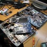 Срочный ремонт (как программный, так и аппаратный) ноутбуков, Новосибирск