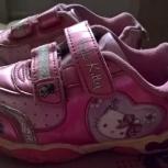 Продам детские кроссовки для девочки, Новосибирск