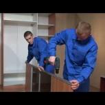 Сборщики мебели без посредников, Новосибирск