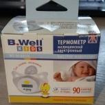 Продается соска-термометр, Новосибирск