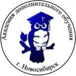 Специалист по кадровому учету, Новосибирск