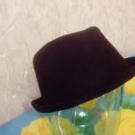 Продам небольшую женскую шляпку, Новосибирск