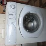 Продам стиральную машину Аристон, Новосибирск
