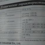 Продам микроволновые panasonik, Новосибирск