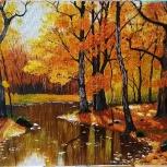 """Картина """"Осень"""", Новосибирск"""