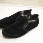 Туфли для мальчика, Новосибирск