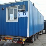 Перевезти контейнер нестандартный / Аренда низкорамника, Новосибирск
