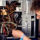 Диагностика, чистка, ремонт компьютеров, Новосибирск