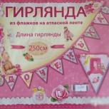"""Гирлянда на выписку из роддома """"Доченька"""", Новосибирск"""