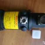 Продам серводвигатель постоянного тока Fanuc A06B-0632-B012, Новосибирск