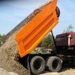 Доставка щебня, песка, глины, чернозема, и  др. сыпучих материалов, Новосибирск