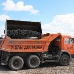 Уголь каменный (грохот), Новосибирск
