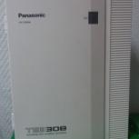 АТС Panasonic KX-TEB308RU, Новосибирск