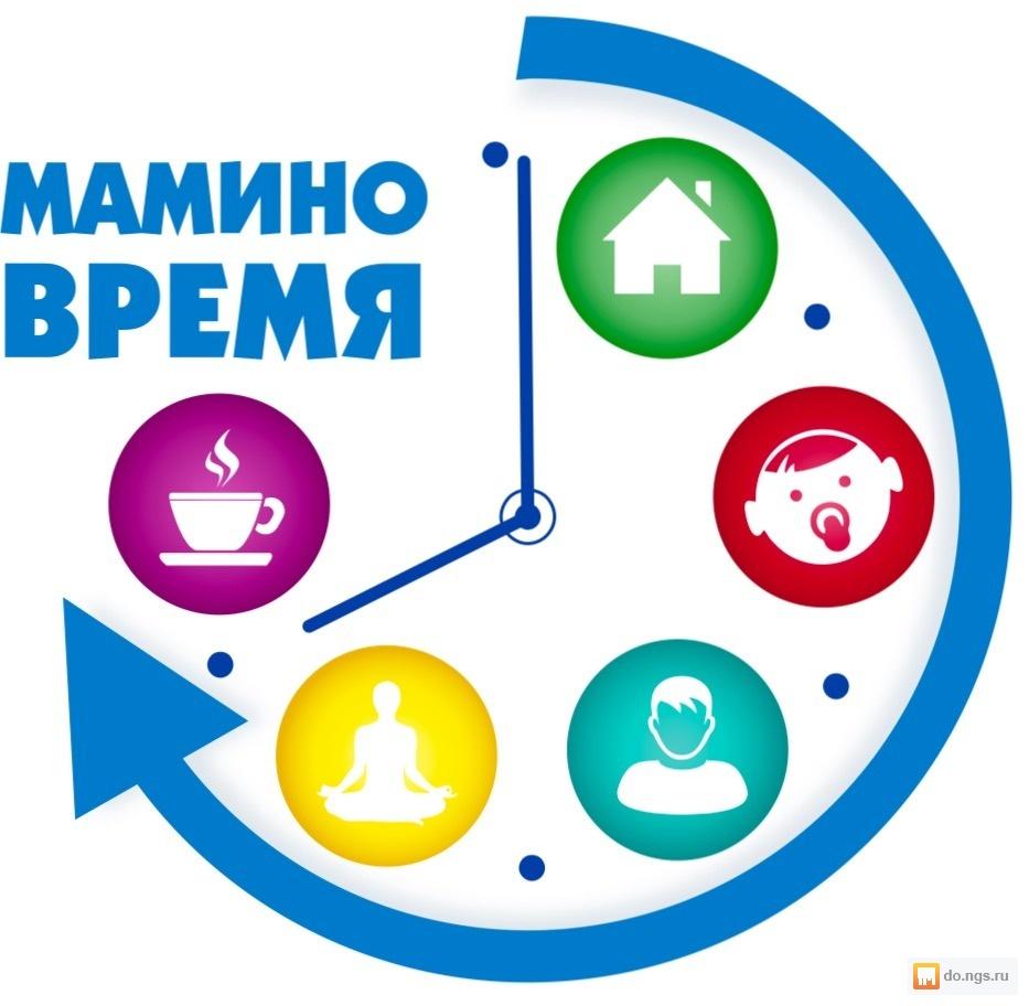 Няни стоимость за новосибирск час услуги смоленский часы работы ломбард
