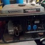 Продам бензо генератор gengtab GSG 3000CL, Новосибирск