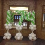 Цифры из воздушных шаров, Новосибирск
