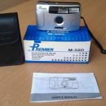 Продам фотоаппарат  Premier M 580, Новосибирск