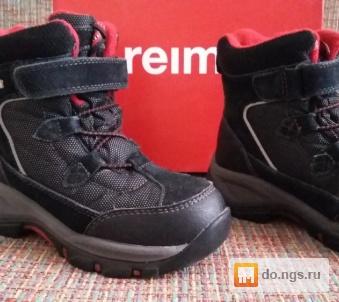 fb397e5c Продам зимние ботинки для мальчика б/у фото, Цена - 1000.00 руб.,  Новосибирск - НГС.ОБЪЯВЛЕНИЯ