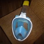 Продам полнолицевую маску для подводного плавания, Новосибирск