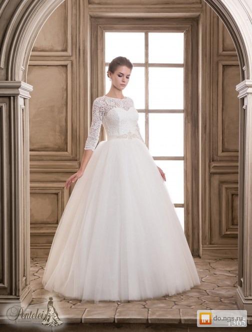 55d2e9cbc9d Свадебные платья в Новосибирске . Фото и цены. - НГС.ОБЪЯВЛЕНИЯ