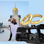 видеосъемка свадебная, Новосибирск