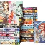 Серия книг Купидон 11 книг, Новосибирск