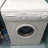 Продам стиральную машину автомат candi-holiday 8, Новосибирск