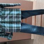 Одежда для мальчика из Германии ( р-р 134-140), Новосибирск
