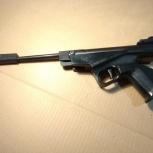 Пневматический пистолет ИЖ-53М, Новосибирск