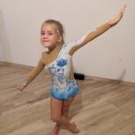 Купальник для художественной гимнастики + корона Гжель, Новосибирск
