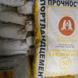 Искитимский цемент М500, Новосибирск