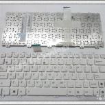 Клавиатура для ноутбука asus eee pc 1015, новая, Новосибирск
