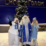 дед Мороз и Ко на дом, Новосибирск