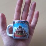 Кружка сувенирная, Новосибирск