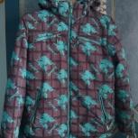Куртка весна-осень мальчиковая. Размер 146-152 см ( 10 – 12 лет), Новосибирск