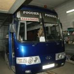 Заказ, аренда автобусов и микроавтобусов!!!!, Новосибирск