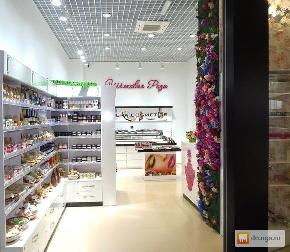 Магазины натуральная косметика в новосибирске