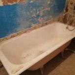 Купим чугунные ванны и радиаторы б/у, Новосибирск