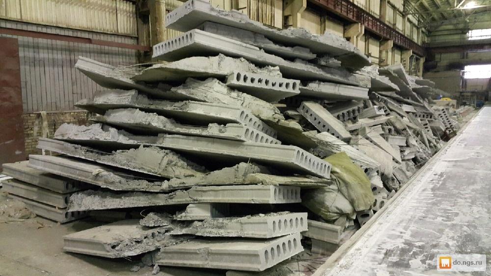 Железобетонные отходы продать чердачные сборные железобетонные покрытия