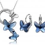 Голубая бабочка Сваровски Кристалл, Новосибирск