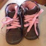 Ботинки на девочку, Новосибирск