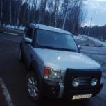 трансфер.новосибирск.алтай.кузбасс.заберу отовсюду...отвезу куда надо!, Новосибирск