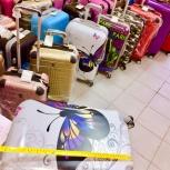 Продам чемодан. Пластик Новый 60 см, Новосибирск