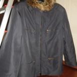 Куртка зимняя/демисезонняя мужская 2 в 1, Новосибирск
