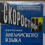 Express-method Илоны Давыдовой, Новосибирск