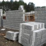 Теплостен бетонный, Новосибирск