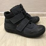 Ботинки осенние, Новосибирск